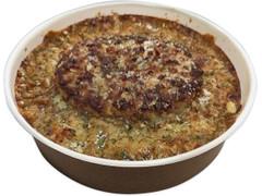 セブン-イレブン 肉の旨味あふれる大盛ハンバーグカレードリア