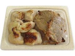 セブン-イレブン 炭火焼盛合せ 塩焼き鳥と味噌漬け豚ロース