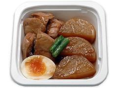 セブン-イレブン 味しみ鶏大根 半熟玉子