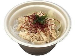 セブン-イレブン たんぱく質が摂れる 鶏白湯スープ