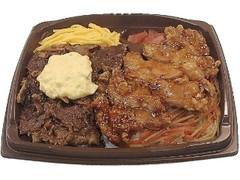 セブン-イレブン Wメイン弁当 牛焼肉×ピリ辛チキン