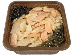 セブン-イレブン 焼き鮭御飯