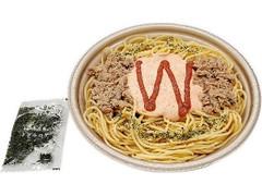 セブン-イレブン ツナと明太マヨのスパゲティ