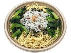 セブン-イレブン 釜揚げしらすと小松菜のペペロチーノ