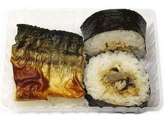セブン-イレブン 焼き鯖寿司