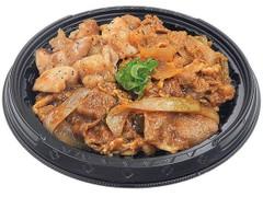 セブン-イレブン 3種お肉の焼肉丼 焼肉たれ&塩だれ