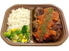 セブン-イレブン たんぱく質が摂れるグリルチキン弁当 玄米入