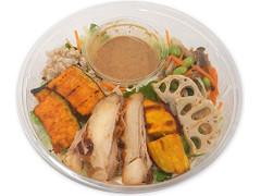 セブン-イレブン 季節限定 秋のグリル野菜サラダ
