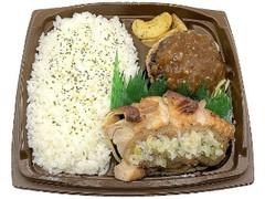 セブン-イレブン ハンバーグ&ねぎ塩チキン弁当