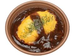 セブン-イレブン ふんわり玉子の特製オムハヤシ