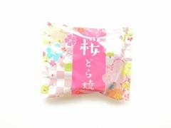 柿安本店 桜どら焼