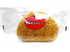 浅野屋 磐梯黄金納豆パン