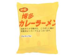 栗木商店 博多カレーラーメン 袋93g