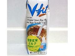タイ産(メーカー不明) ヴィフィット ブラウンライスミルク 250ml
