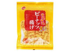 かつまた ピーナッツ揚げ サクサクッとしたピーナッツ風味のおかき 袋85g