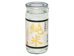 白河銘醸 会津磐梯山 純米 13度 カップ200ml
