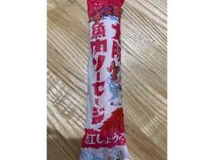 西南開発 大阪魚肉ソーセージ 紅しょうが 袋1本