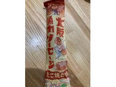 西南開発 大阪魚肉ソーセージ たこ焼き味