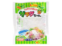 日本業務食品 シャキシャキめんのサラダちゃん 袋60g