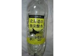 スリーライフ 北海道の強炭酸水 レモン 無果汁 ペット500ml