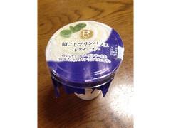 ロピア 絹ごしプリンパフェ レアチーズ カップ1個