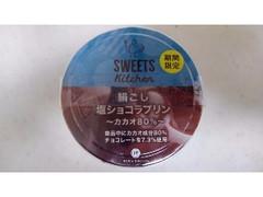 ロピア スイーツキッチン 絹ごし塩ショコラプリン カカオ80% カップ1個