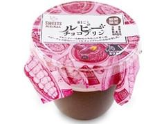 ロピア スイーツキッチン 絹ごしルビーチョコプリン カップ1個