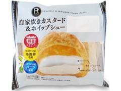 ロピア 自家炊きカスタード&ホイップシュー 袋1個