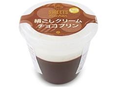 ロピア スイーツキッチン 絹ごしクリームチョコプリン カップ1個