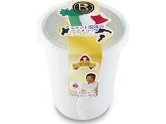 ロピア アーモンド風味のパンナコッタ ビアンコマンジャーレ カップ1個