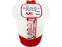 ロピア バニラヨーグルトクリームプリン&苺 カップ1個