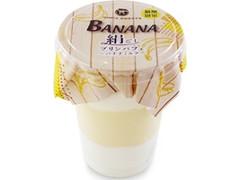 ロピア 絹ごしプリンパフェ バナナミルク カップ1個