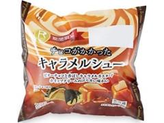 ロピア チョコがかかったキャラメルシュー 袋1個