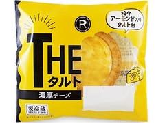 ロピア THEタルト 濃厚チーズ
