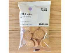 無印良品 紅茶クッキー 袋72g