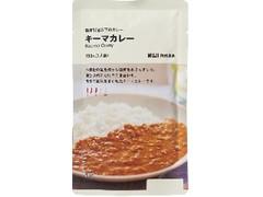 無印良品 糖質10g以下のカレー キーマカレー 袋150g
