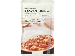 無印良品 糖質10g以下のカレー チキンとトマトのカレー 袋150g