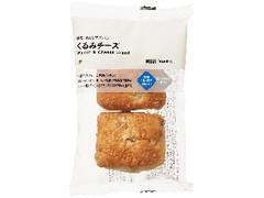 無印良品 糖質10g以下のパン くるみチーズ