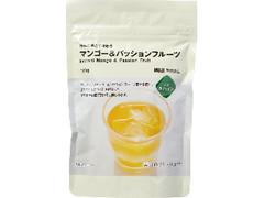 無印良品 好みの濃さで味わう マンゴー&パッションフルーツ
