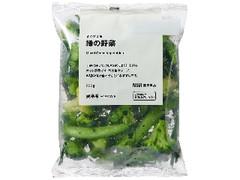 無印良品 すぐ使える 緑の野菜