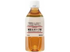 無印良品 ノンカフェイン 黒豆&オリーブ茶 ペット350ml