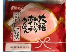 ロバパン 大福みたいなホイップあんぱん こしあん桜葉入り 袋1個