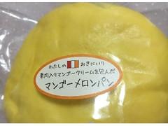 イトーパン マンゴーメロンパン 袋1個