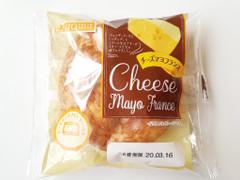 イトーパン チーズマヨフランス
