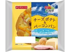 イトーパン チーズポテト&ベーコンパン