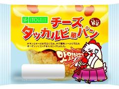 イトーパン チーズタッカルビ風パン