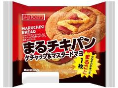 イトーパン まるチキパン ケチャップ&マスタードマヨ
