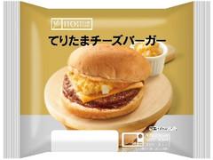 イトーパン てりたまチーズバーガー