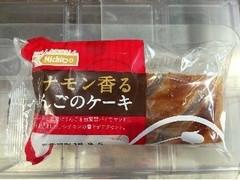 日糧 シナモン香るりんごのケーキ 袋1個