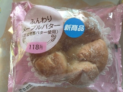 セイコーマート ふんわりメープルバター 豊富町産バター使用 袋1個